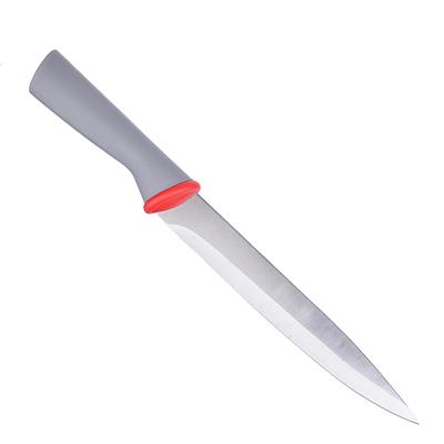 803-261 SATOSHI Премьер Нож кухонный универсальный 20см