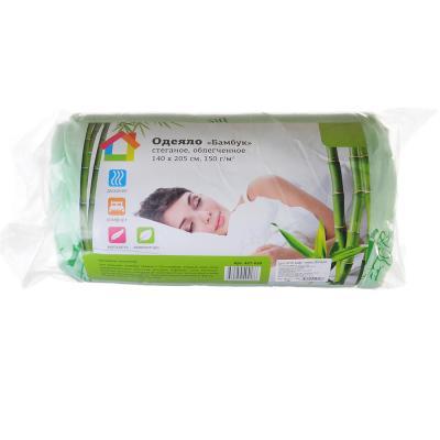"""427-020 Одеяло облегченное стеганое, 140х205см, """"Бамбук"""""""