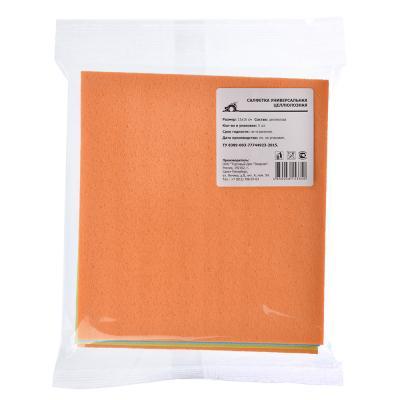 448-250 Набор салфеток 5 шт, губчатых для кухни, 15 х16см, цветные, арт.31051