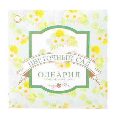 "425-136 Аромасаше ""Цветочный сад"", 10 г, 10х10,5 см, на подвеске, 8 ароматов, LS 10"