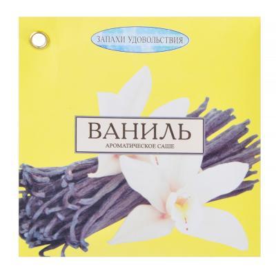 """425-137 Аромасаше """"Запахи удовольствия"""", 10г, 10х10,5 см, на подвеске, 4 аромата, LI1503-10"""