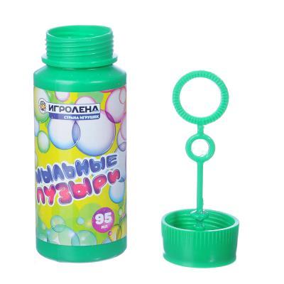 277-094 ИГРОЛЕНД Мыльные пузыри, 95мл, мыльный раствор, пластик