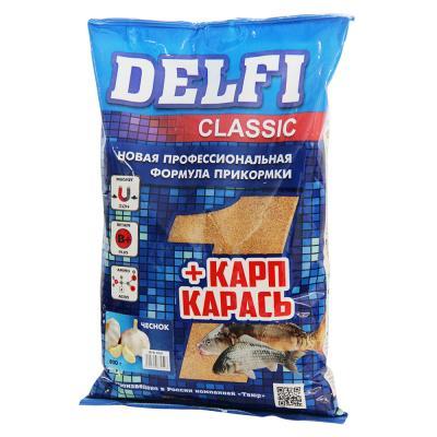 137-020 DELFI прикорм CLASSIC для карпа и карася с ароматом чеснока, 800гр DFG050