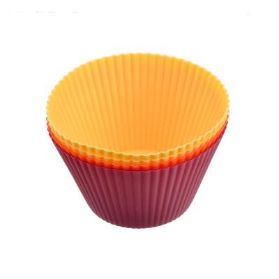 """856-106 VETTA Набор форм силиконовых 4шт, 10x6,5см, 3 цвета, """"Кекс"""""""