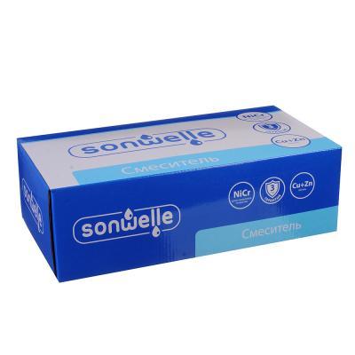 """594-075 Смеситель для ванны, с длинным изливом, керамические кран-буксы 1/2, с набором для душа, латунь, """"Д"""