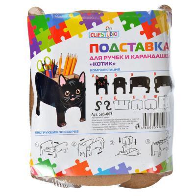 """595-007 Подставка для ручек и карандашей, 13х9х10 см, 6 секций """"Черный кот"""" ClipStudio"""