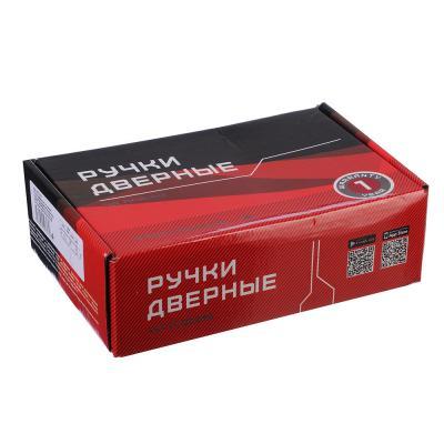 615-019 Ручки дверные на планке под цилиндровый механизм, АН11, 185х40мм, м/о 55 мм, CP хром(ЦАМ/Алюминий)