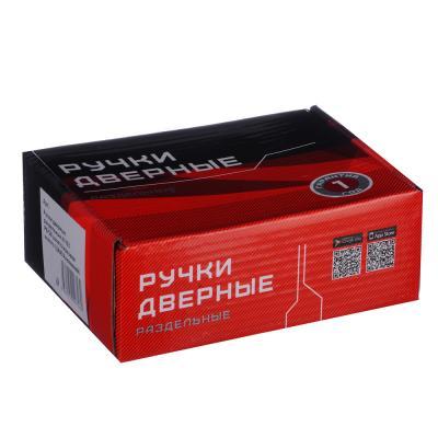 615-056 Ручки дверные раздельные А1208 CP/SN хром/матовый хром (ЦАМ/Алюминий)