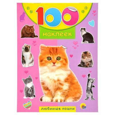 """290-221 Проф-Пресс Наклейки """"100 наклеек"""", 15х20 см, бумага, 4 стр., 8 дизайнов"""