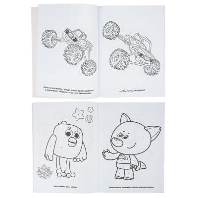 """290-222 УМКА Раскраска по номерам """"Мультгерои"""", бумага, 21х29см, 16 стр., 10 дизайнов"""
