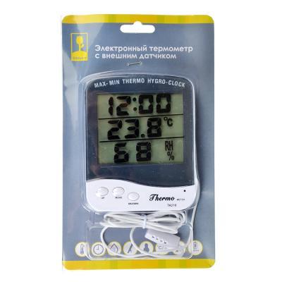 473-050 INBLOOM Термометр электронный, выносной датчик, часы, влажность, 12.4x9.8см, пластик, 1xAAA