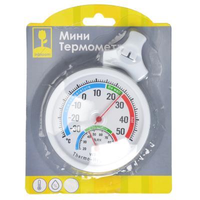 473-051 INBLOOM Термометр мини на подставке, измерение влажности воздуха, круглый, блистер, 8см, пластик
