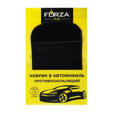 470-022 FORZA Коврик в автомобиль противоскользящий, 14,5x9см, клейкая основа, силикон