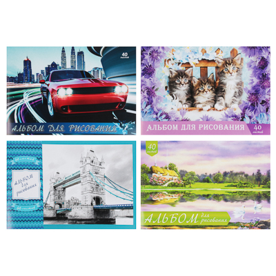 515-015 ClipStudio Альбом для рисования A4 40л., офсет 100г/м2, обл.картон 240 г/м2, скрепка, 4 диз.