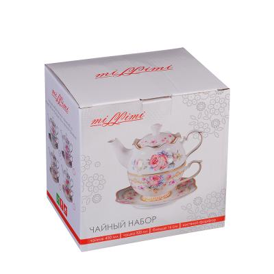 "821-814 Чайный набор, костяной фарфор, чайник 450 мл, чашка 320 мл, блюдце 16 см, MILLIMI ""Эгоист"""