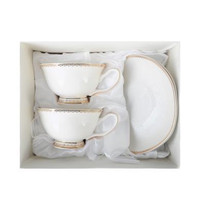"""821-925 Чайный сервиз 4 предмета, костяной фарфор, 220 мл, MILLIMI """"Дивина"""""""