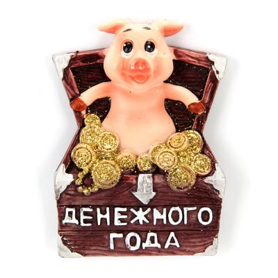 359-656 СНОУ БУМ Магнит Символ года, полистоун, 7 см, 4 вида