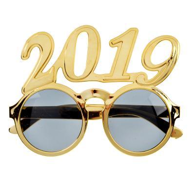 391-202 Очки карнавальные, пластиковые, 11х14,5 см, 2019, золотые, СНОУ БУМ