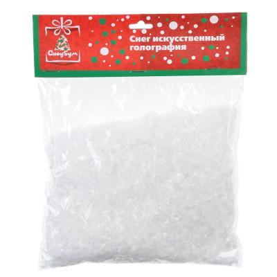 399-072 Снег искусственный голо графия, пакет 17х20 см, 50 гр, СНОУ БУМ