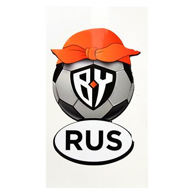 "758-019 BY Наклейка ""Кубок 2018 RUS"", европодвес, 15x8см"