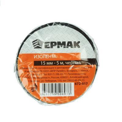 672-017 ЕРМАК Изолента 15мм-5м, черная