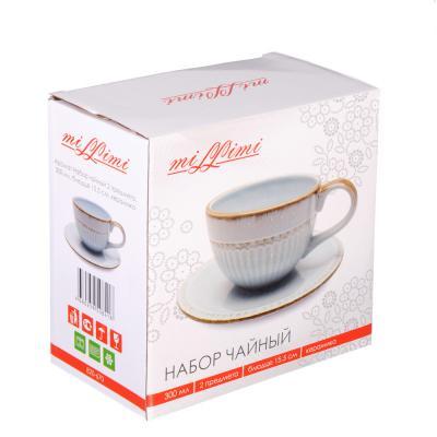 """820-670 Чайный сервиз 2 предмета, керамика, MILLIMI """"Аромат"""""""