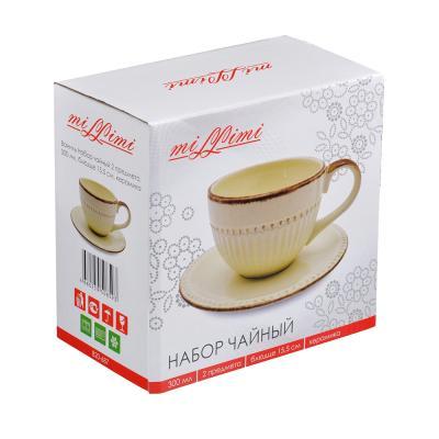 """820-687 Чайный сервиз 2 предмета, керамика, MILLIMI """"Ваниль"""""""