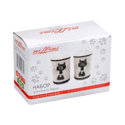 """820-697 Набор для соли и перца, керамика, 4.7х6.6 см, MILLIMI """"Черный кот"""""""