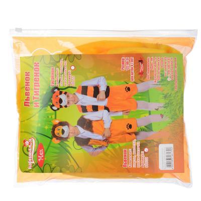 """389-147 Костюм карнавальный 4-7лет, искусственный мех облегченный, с вышивкой, """"Львенок"""", арт.88032"""