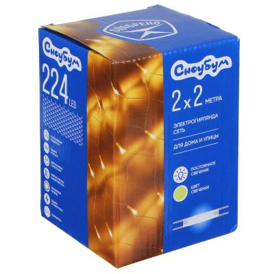 351-495 Гирлянда светодиодная сетка СНОУ БУМ 224 LED, 2x2м, шампань, 8 режимов, ПВХ прозрачный провод, 220В