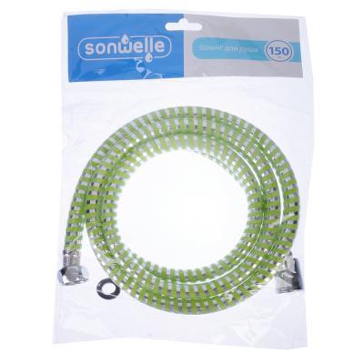 "569-022 SonWelle Шланг для душа 150см, 1/2""(Имп)-1/2""(Имп), ПВХ, латунь, зеленый"