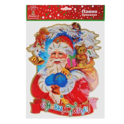 336-280 СНОУ БУМ Панно бумажное с Дедом Морозом и мешком подарков, 24х30 см