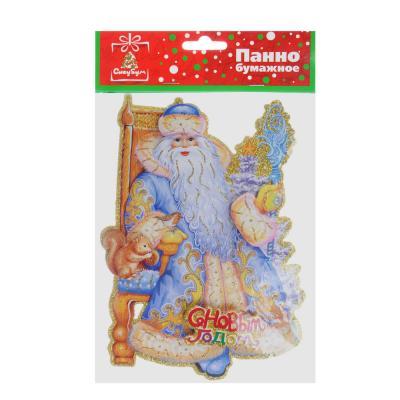 336-283 СНОУ БУМ Панно бумажное с Дедом Морозом, 16х23 см