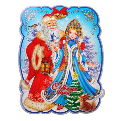 336-284 СНОУ БУМ Панно бумажное с Дедом Морозом и Снегурочкой, 34х45 см