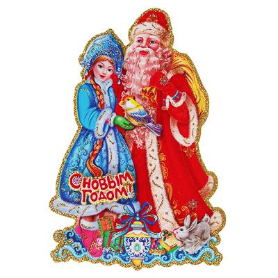 336-285 СНОУ БУМ Панно бумажное с Дедом Морозом и Снегурочкой, 17х25 см