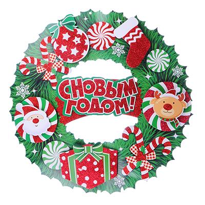 336-288 СНОУ БУМ Панно бумажное С Новым Годом, 39,5х39,5 см