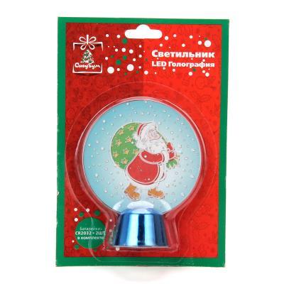 N01-048 СНОУ БУМ Светильник LED Голография Дед Мороз, h=11см, (от батареек)