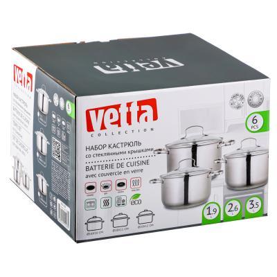 822-125 VETTA Берн Набор кастрюль 6 пр (1,9л+2,6л+3,5л) со стекл. крышкой, индукция