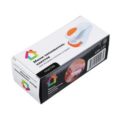 438-120 Мини-запаиватель пакетов, пластик, 2хАА, батарейки в комплект не входят