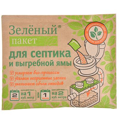 189-007 Пакет зеленый для выгребных ям и септиков 111, 40гр, порошок