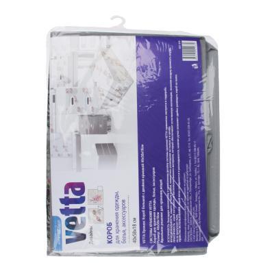 """457-410 Короб для хранения VETTA """"Прованс"""" с двойной крышкой, 40х58х18 см, 2 дизайна"""