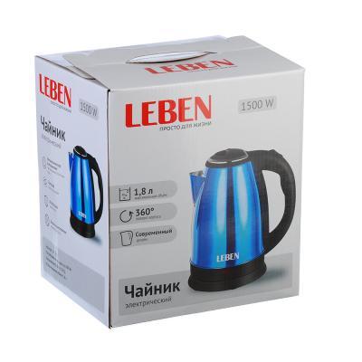 291-056 LEBEN Чайник электрический 1,8л, 1500Вт, нерж. сталь, синий