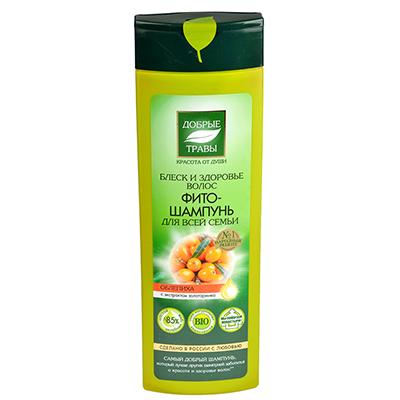 """974-068 Шампунь для волос фито """"Добрые травы"""", для всей семьи, блеск и здоровье , п/б 520 мл"""