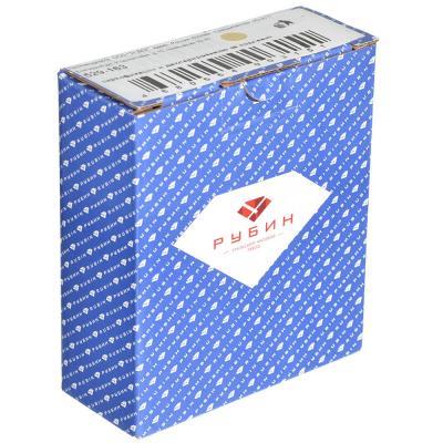 """529-163 Будильник кварц, пластик, 12,5х10,5х3,8 см, """"Классика"""", бежевый"""