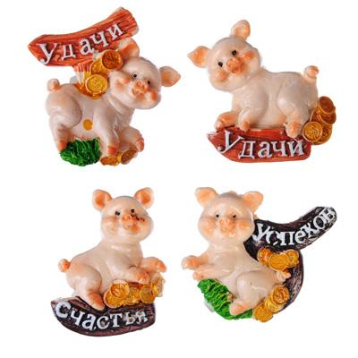 359-683 СНОУ БУМ Магнит в виде свинки с пожеланиями, полистоун, 6,5 см, 4 дизайна