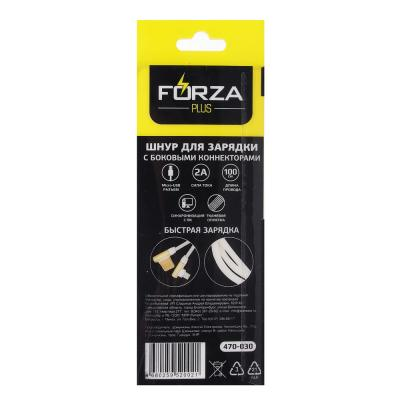 470-030 FORZA Кабель для зарядки Micro USB, 1м, 2А, боковой штекер, коннект с ПК, бежевый, короб ПВХ