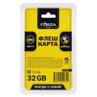 405-007 Флеш-карта, 32 гб, 1 дизайн, FORZA