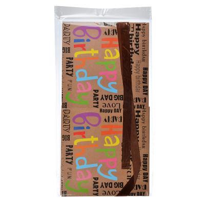 207-018 Коробка подарочная, складная, бумага, 20х20х20 см, 2 дизайна