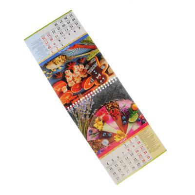 """584-048 Календарь настенный перекидной, """"Календарь с праздниками и именинами"""", 17х25 см"""
