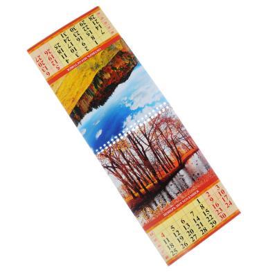"""584-050 Календарь настенный перекидной, """"Природа"""", 17х25 см"""